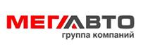ООО «МЕГА АВТО»