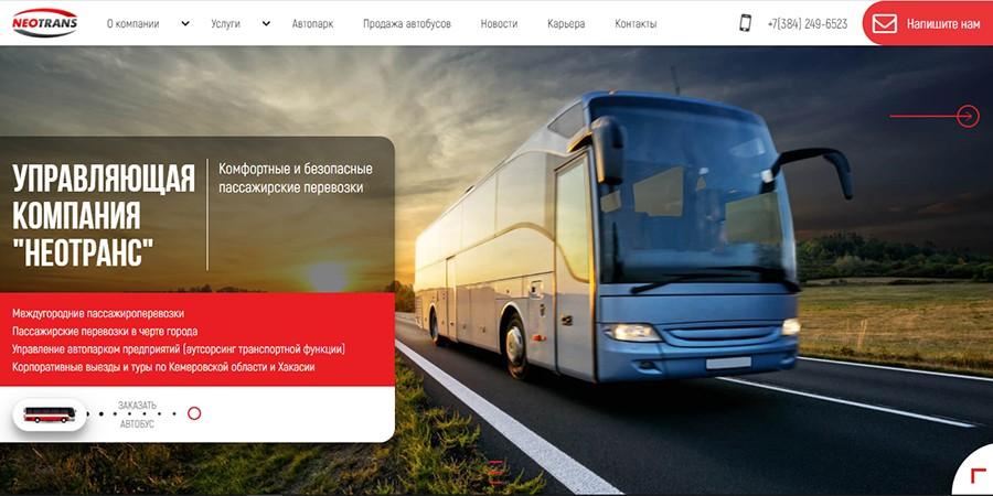 Мы разработали новый корпоративный сайт Neotrans.su