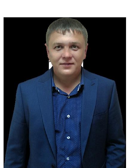 Гвоздев Иван Викторович